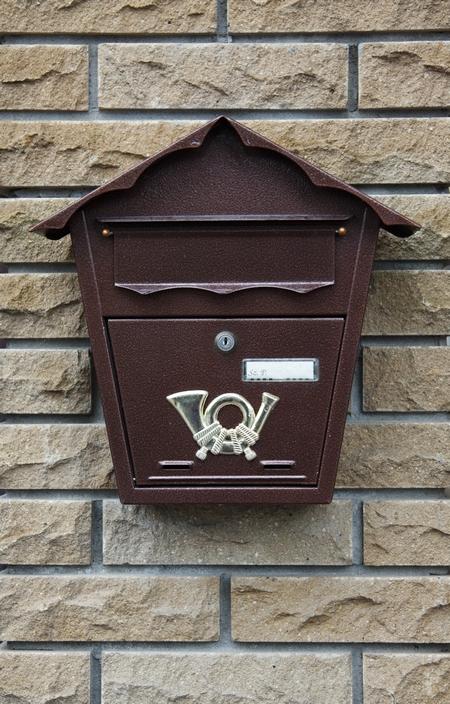 Skrzynka pocztowa- propozycja 11